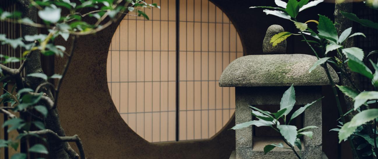 Main   Room Details   SOWAKA Gion, Kyoto   Luxury Ryokan